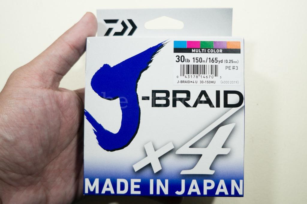 Review Daiwa J-Braid X4 | the atmojo