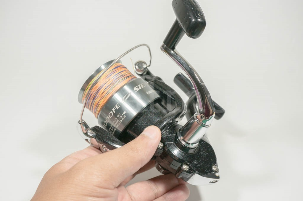 Upgrade Reel Shimano Sienna 4000FE | the atmojo